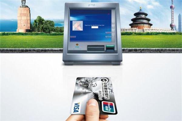 建行信用卡积分查询方法