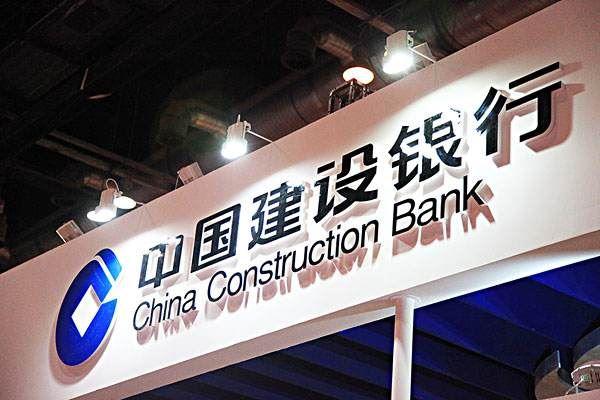 建设银行2019贷款利率