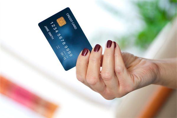 信用卡的好处