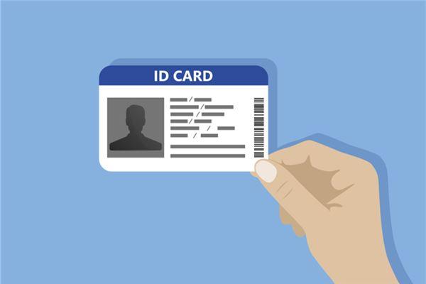 身份证丢了怎么办