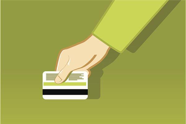 银行卡什么叫网签账户