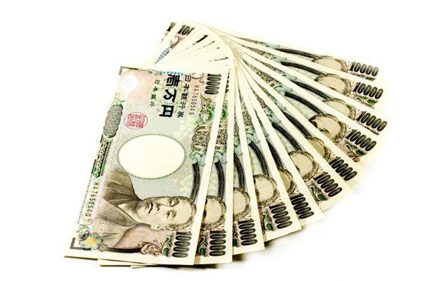 哪个银行换日元不用预约