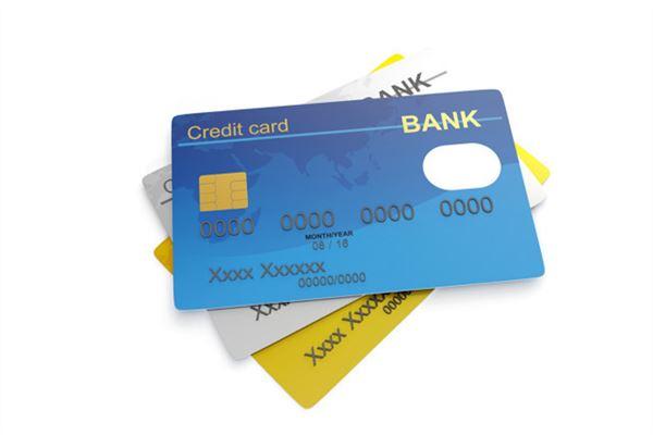 信用卡制作中几天能到