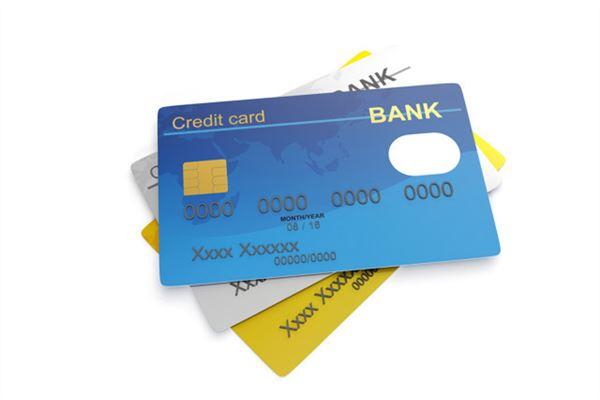 信用卡欠多少会影响贷款买房