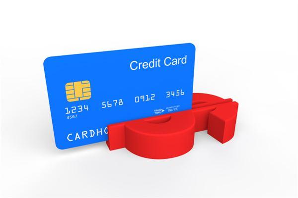信用卡逾期多久会取消额度