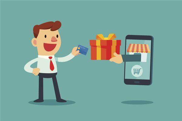 信用卡免息贷款可以提前还吗