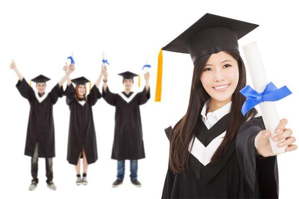 研究生可以貸款交學費嗎