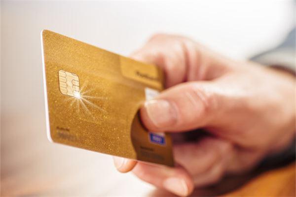 信用卡止付状态能贷款吗