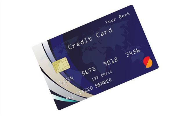 信用卡丢了补办需要把欠款还清吗