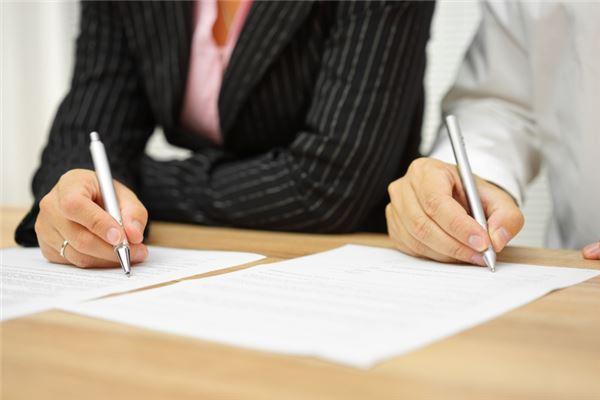 贷款续贷申请怎么写