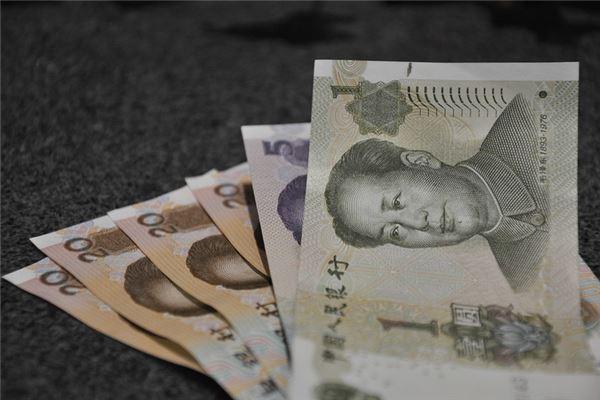 中国数字人民币是什么