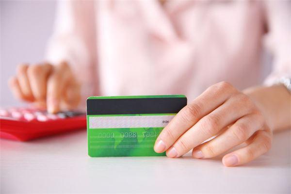 信用卡到期网上能换卡吗