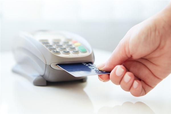 信用卡额度用完了可以申请临时额度吗