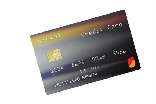 信用卡里没钱回扣年费吗