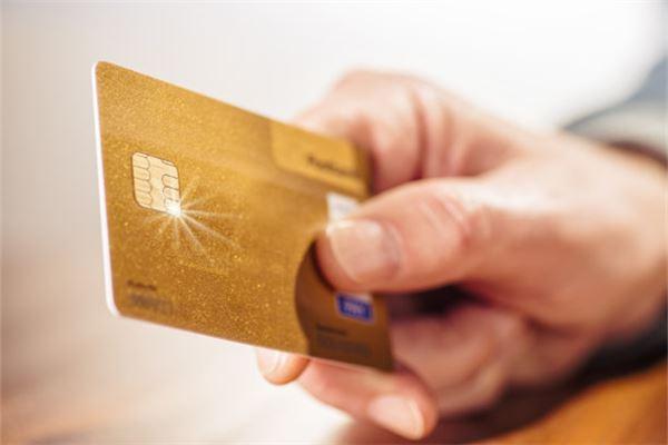 信用卡特定商户消费存在风险什么意思