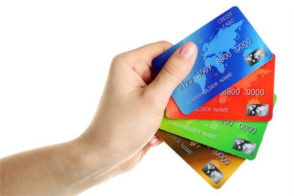 易贷卡的申请条件如何